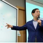 ソウル市、2020年に「グローバルデジタル首都」として誕生