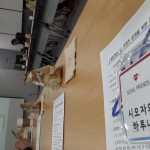 서울 프렌즈 긴담회 ソウルフレンズ 懇談会