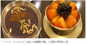 韓国、ソウルのカフェ文化