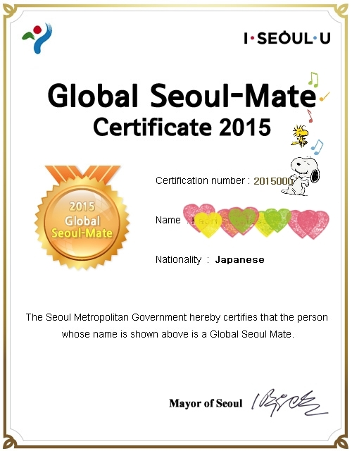 GLOBAL SEOULMATE