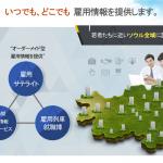 ソウル市、昨年に続き「雇用大長征」政策推進