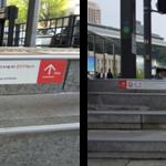 5月1日から地下鉄駅出口の「禁煙標識」を確認してください