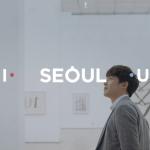 I•SEOUL•U with JYP (40s)