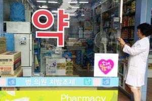 ソウル市、低所得層の女性青少年に生理用品を支援
