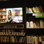 「ソウル市雇用サテライト」1号店、ホンデ(弘大)にオープン