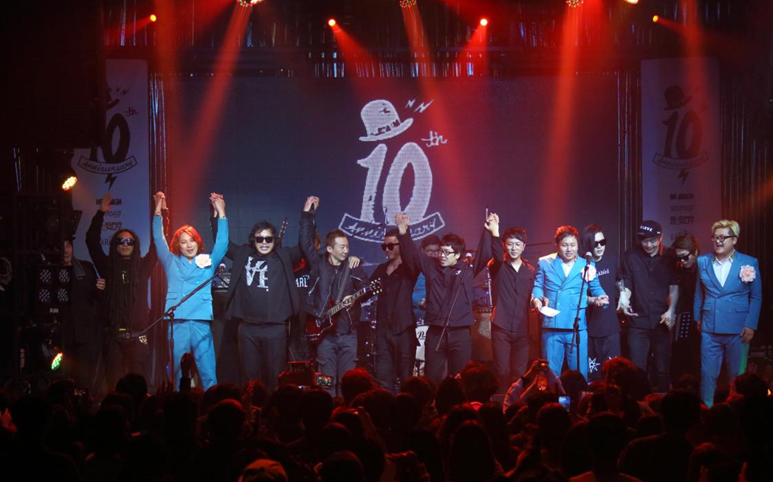 Label United Concert