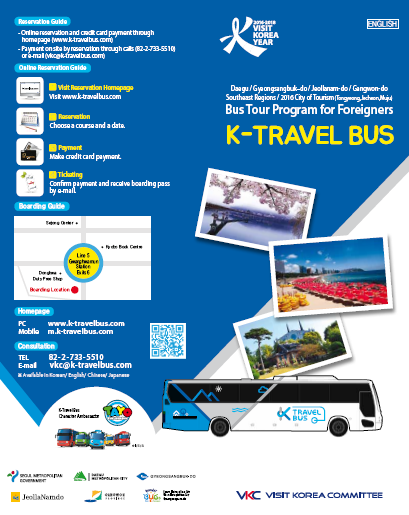 K-Travel Bus
