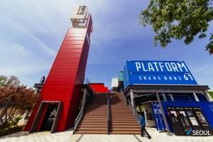 platform_01