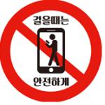 smartphone_021