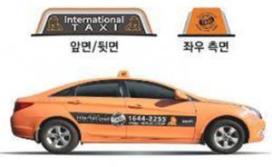海外で前払い・予約可能な「外国人観光タクシー」