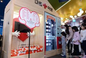 心の薬局♡で文化処方 (ソウル市運営)
