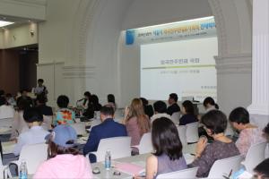 ソウル市「外国人住民代表者会議」初の全体会議開催