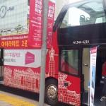 東大門~蚕室を結ぶシティツアーバス