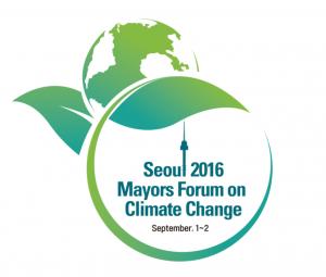 世界の34都市、ソウルで気候変動対応論議