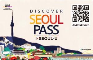 Discover Seoul PASS ができました٩(๑´3`๑)۶