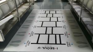 I·SEOUL·Uと一緒に地下鉄でコミュニケーションと連結の楽しさを感じてみましょう
