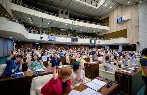 青年議員139人、ソウル市の政策提案