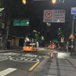 ソウル市、スマートLED道路照明制御システムを運営