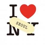 I Love SeoulとI・SEOUL・UをテーマにAGI Special Projectを開催