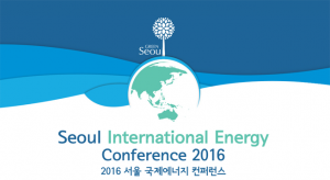 ソウル市、第4回ソウル国際エネルギーカンファレンス開催