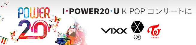 power20_리스트배너_J