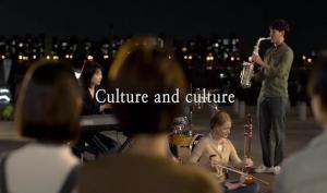 I·SEOUL·U文化と文化