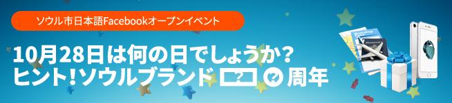 jp_fb_list