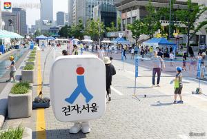 「歩く都市、ソウル」道路ダイエット20ヶ所を造成