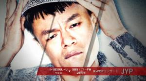 I·POWER20·U KPOP CONCERT - JYP