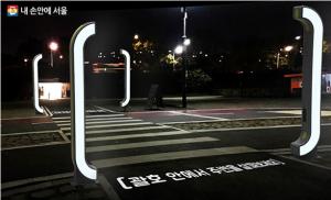 ハンガン(漢江)公園に現れた「括弧灯」