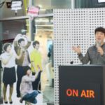 「市民聴」開館4周年、訪問客730万人突破