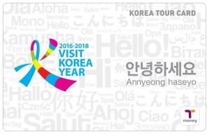 Korea Tour Card。