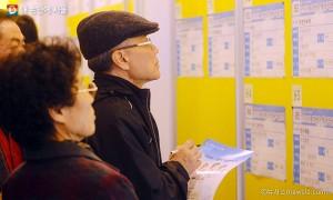 ソウル市、5万6千件の高齢者雇用を創出