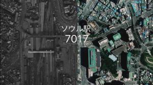 ソウル駅7017 (1m)