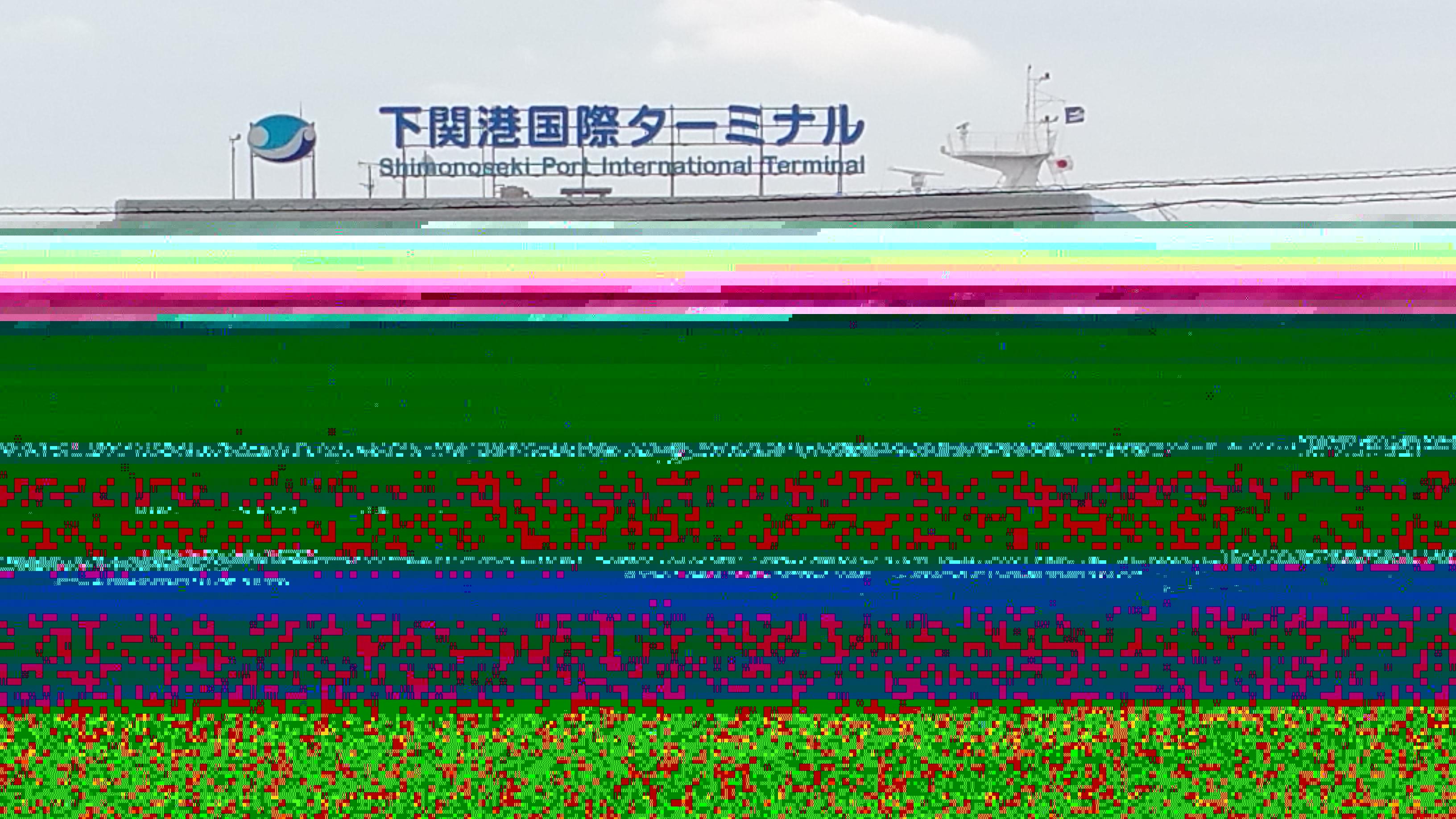 Kampu Ferry 【 JAPAN Yamaguchi Shimonoseki ⇔ Busan】①