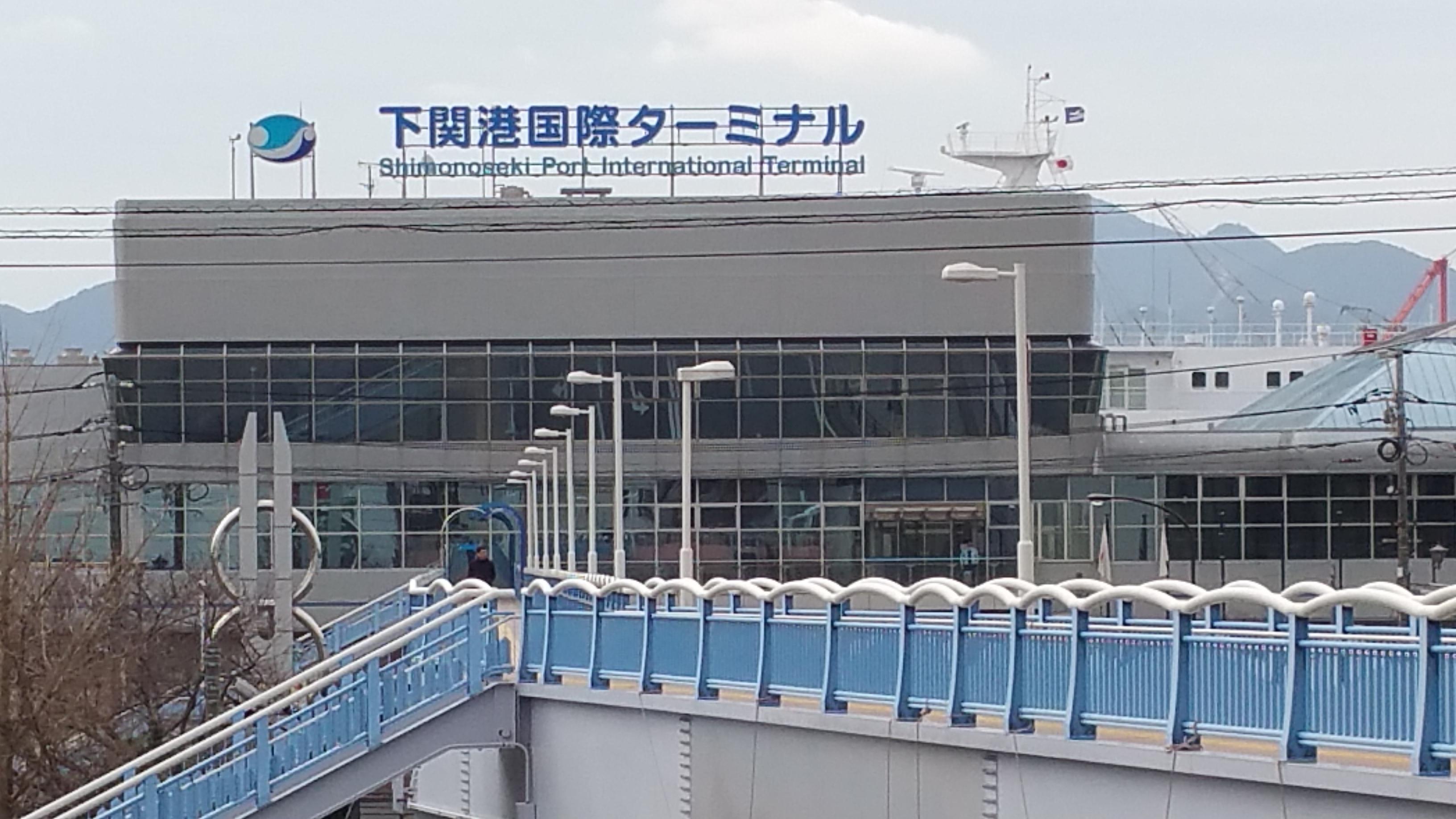 Kampu Ferry 【 JAPAN Yamaguchi Shimonoseki ⇔ Busan 】①
