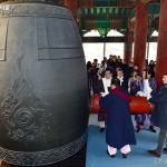 ソウル市、ポシンガク(普信閣)で第98周年三一節記念鐘つき行事を開催