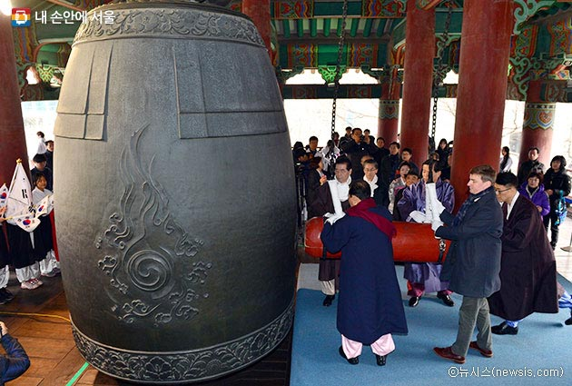SMG Holds Bell-Ringing Ceremony at Bosingak Belfry