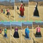 MBC Dae Jang Geum Park