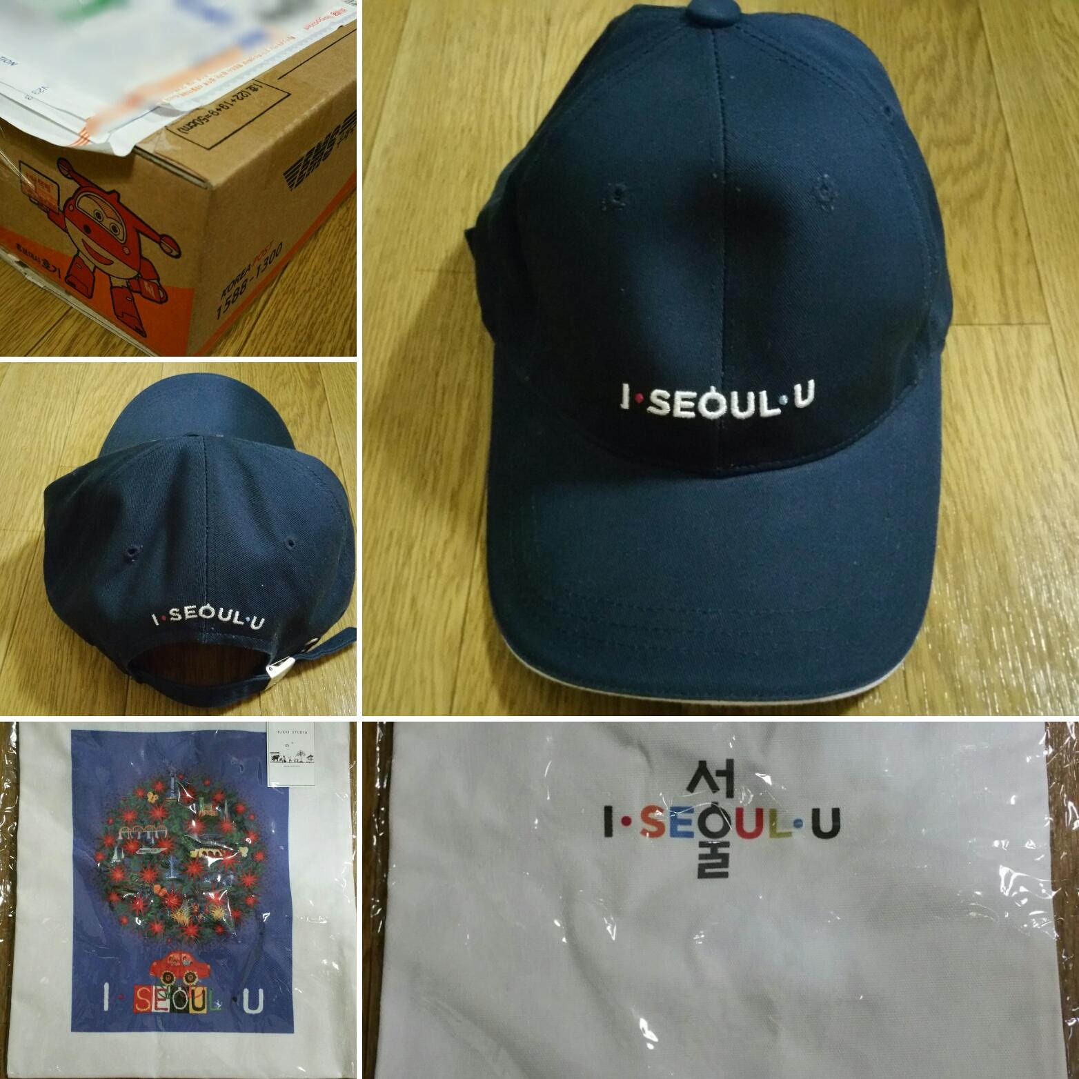 ソウル市さんからのプレゼント。