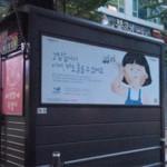 ソウル市、公益団体・企業に無料広告支援