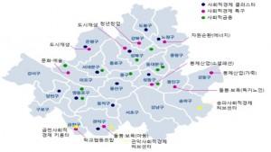ソウル市、2017年社会的経済企業を4千社に育成