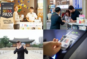 ソウル観光に便利な「ディスカバーソウルパス」を割引販売