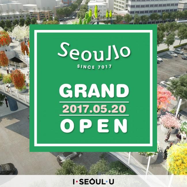 ソウルロ7017、5月20日ついにオープン!