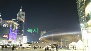 Dongdaemun '' Pedestrian zone ''