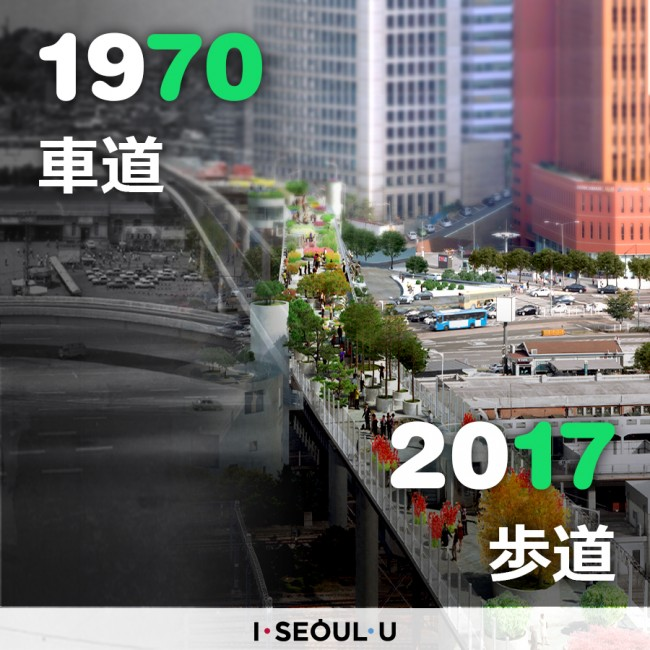 1970年度 車道 2017年度 歩道
