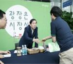 市民とともに政策をつくるソウル市