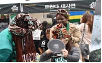 ソウルのど真ん中で、アフリカの情熱を感じてください!