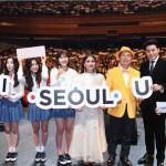 Seoul_City_Promotes_Seoul_Tourism