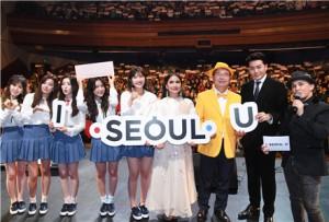 ソウル市、韓流スターとともにインドネシアでソウル観光をPR